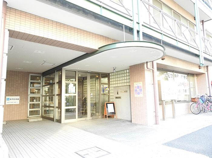 セツルメント診療所・分院|医療法人財団ひこばえ会